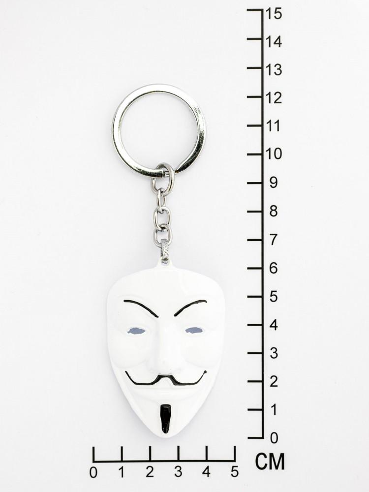 """Брелок на ключи """"Аноним маска"""""""