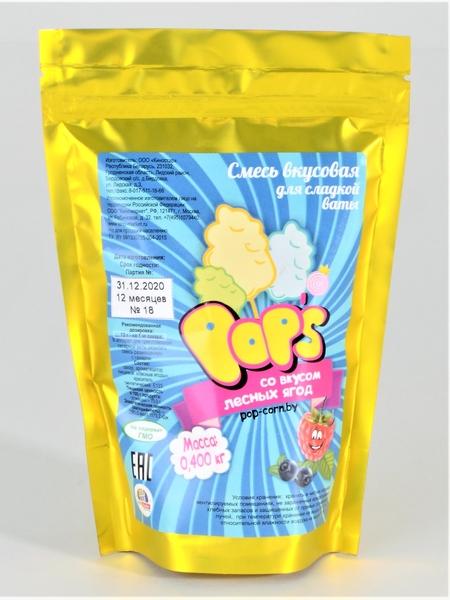 """Смесь вкусовая для сахарной ваты """"POP`S"""" со вкусом лесных ягод"""