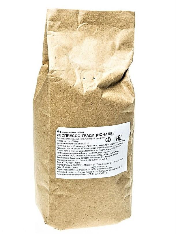 Кофе жареный в зернах ЭСПРЕССО ТРАДИЦИОНАЛЕ, пакет 1 кг