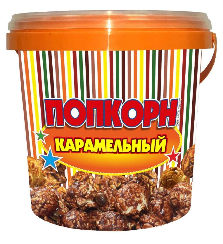 Контейнер для карамельного попкорна с крышкой, 1 л.