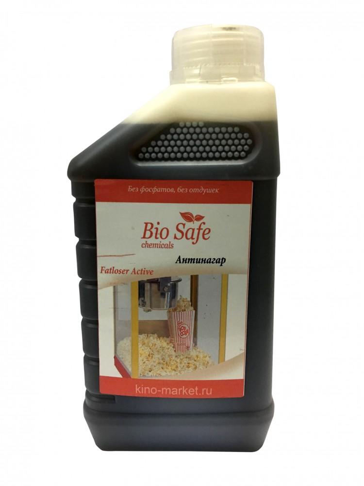 Моющее средство для котлов попкорн аппаратов Биосейф, канистра 1 л.