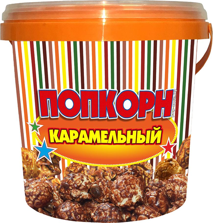 Попкорн со вкусом карамели, 125 г