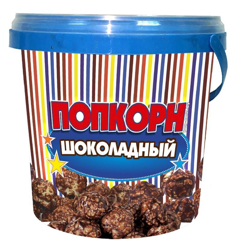 Контейнер для шоколадного попкорна с крышкой, 1 л